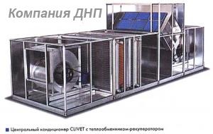 Проблемы, возникающие при эксплуатации центральных систем кондиционирования и кондиционеров