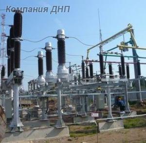 Договор электроснабжения